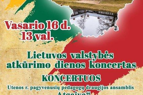 Lietuvos valstybės atkūrimo dienos koncertas Adomynėje.
