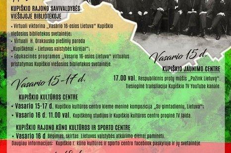 Vasario 16-osios minėjimo renginiai Kupiškyje