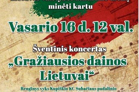 Lietuvos Valstybės atkūrimo dienos minėjimas Subačiuje