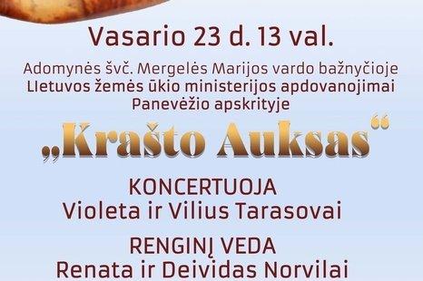 """""""KRAŠTO AUKSAS"""" - KONCERTUOS VIOLETA IR VILIUS TARASOVAI!"""