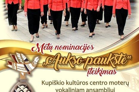"""Metų nominacijos """"Aukso paukštė"""" įteikimas vokaliniam ansambliui """"Versmė"""" ir šventinis koncertas"""