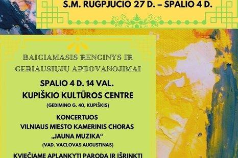 Respublikinė tautodailininkų Kazio Šimonio vardo paroda-konkursas